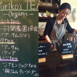 Yuriko's Tea